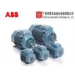 M3AA系列ABB低压三相异步铝壳电动机