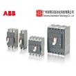 ABB  Formula 塑壳断路器及附件