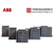 ABB Emax空气断路器及附件